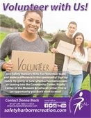 Volunteer with Us Flyer